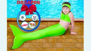 Хвост русалки салатовый +купальник