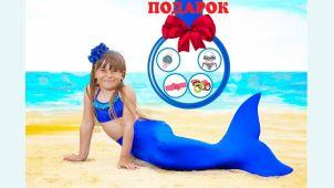 Хвост русалки синий +купальник