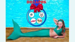 Хвост русалки зеленого цвета + купальник