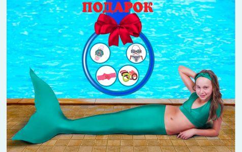 Хвост русалки зеленого цвета австралийский + купальник