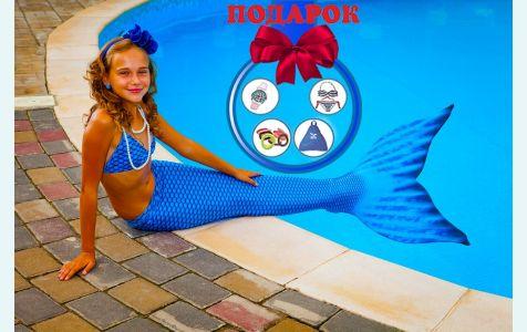 Хвост русалки синего цвета австралийский Люкс с чешуей + купальник