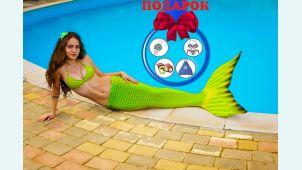 Хвост русалки зеленого цвета с чешуей + купальник