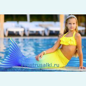 Хвост русалки Бали Элит +купальник