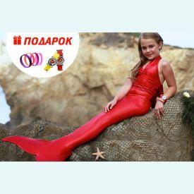 Русалочий хвост красный с моноластой и купальником