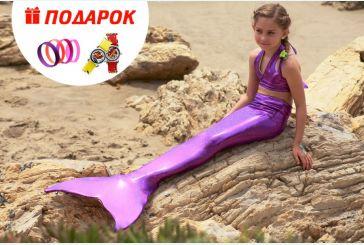 Хвост русалки Нормал фиолетовый +купальник