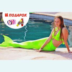 Хвост русалки Нормал салатовый+купальник