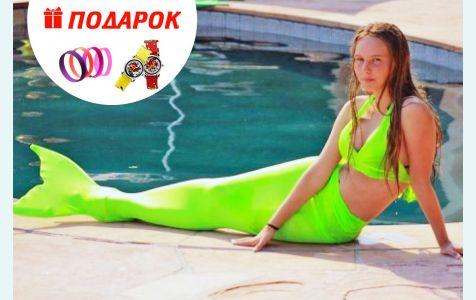 Хвост русалки для плавания+купальник салатовый модель Нормал Австралия