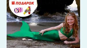 Хвост русалки Нормал зеленый Ариэль +купальник