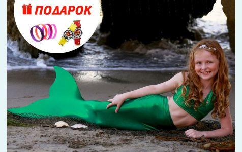 Хвост русалки для плавания Нормал зеленый Ариэль+купальник пр-во Австралия