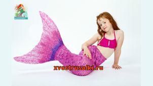 Хвост русалки Люкс Лайт розово-фиолетовый + купальник