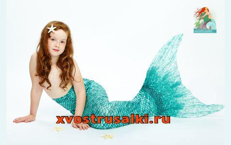 Хвост русалки Люкс Лайт морская волна с чешуей + купальник