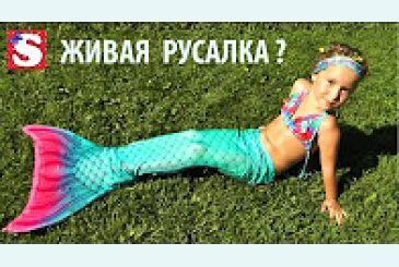 Дельфина принцесса морская волна от Мисс София