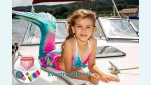 Хвост русалки Милена для плавания с купальником и моноластой