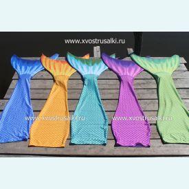 Ткань для хвостов Маджик, Люкс, Премиум, Экстра+купальник в цвет