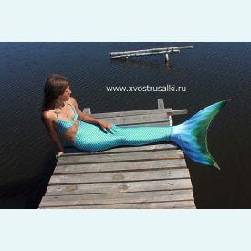 Хвост русалки Премиум с чешуей морская волна+купальник
