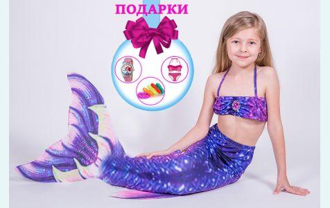 Хвост русалки Виолетта с плавниками для плавания