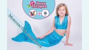Хвост русалки голубой блеск с чешуей + купальник