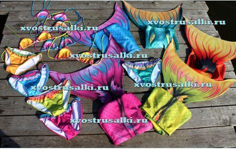 Ткань для хвоста русалки с чешуей и плавниками 3d +купальник , подходит для хвостов Премиум, Экстра, Люкс, Меджик+купальник