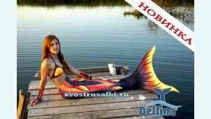 Хвост русалки Delfina 3D Sea Queen Black огненно - черный +купальник