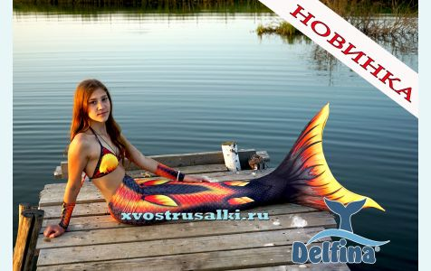 Хвост русалки Delfina 3D Sea Queen Black черный +купальник