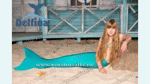 Хвост русалки Ариэль морская волна +купальник