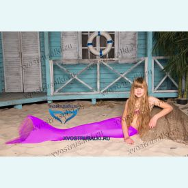 Хвост русалки Delfina Sirene сиреневый Финляндия+купальник
