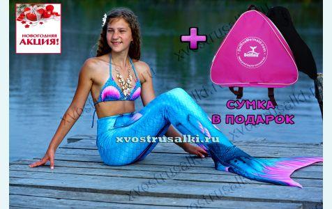 Хвост русалки Delfina 3D Sea Queen Sea Topas+купальник с ракушками 3d  с большой моноластой как настоящий силиконовый хвост русалки с плавниками