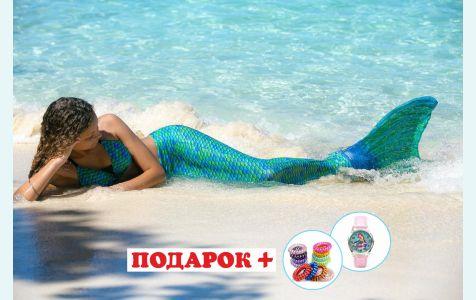 Хвост русалки Средиземноморский для плавания + купальник