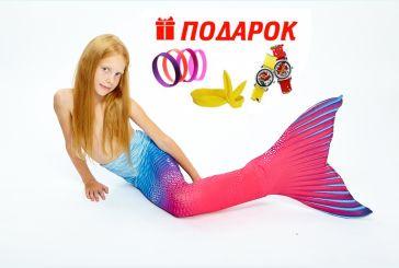 Хвост русалки Люкс Лайт красно-синий + купальник