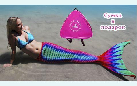 Хвост русалки Lux Venus ЛЮКС Венера  с чешуей +купальник + подарки