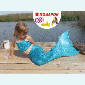 Хвост русалки  голубой  блеск+купальник (Австралия)