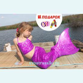 Хвост русалки розовый блеск+купальник (Австралия)