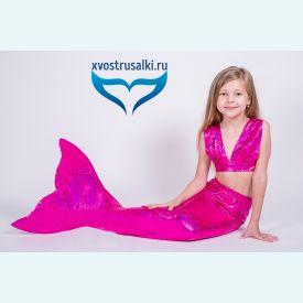 Хвост русалки розовый блеск с чешуей + купальник