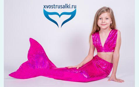 Хвост русалки розовый блеск для плавания с чешуей + купальник