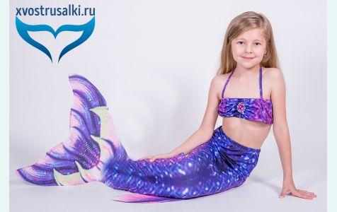 Хвост русалки Виолетта с плавниками для плавания + купальник