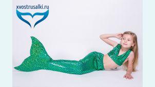 Хвост русалки зеленый блеск с чешуей + купальник