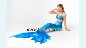 Хвост русалки синий с развевающимся плавником+топ