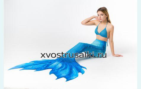 Хвост русалки синий с развевающимся плавником + топ