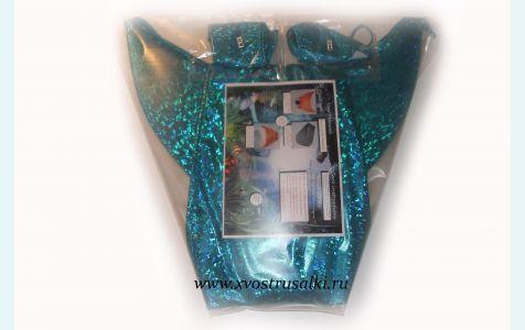 хвост русалки для плавания голубой с большой моноластой и купальником