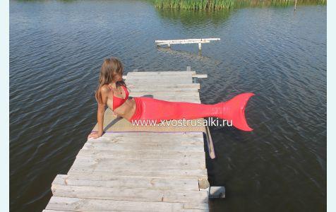 Хвост русалки для плавания+купальник красный модель нормал