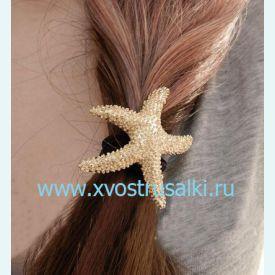 Резинка/ д волос  Морская звезда