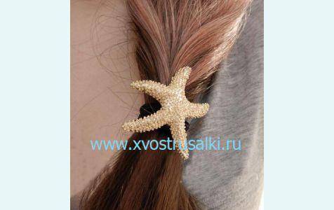 Резинка/д волос Морская звезда