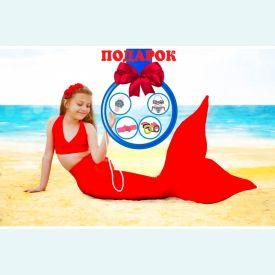 Хвост русалки красного цвета + купальник