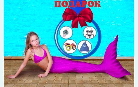 Хвост русалки фиолетового цвета австралийский Люкс с чешуей + купальник