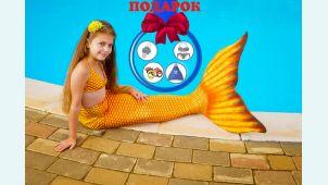 Хвост русалки оранжевого цвета с чешуей + купальник