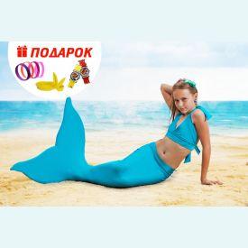 Хвост русалки голубого цвета + купальник