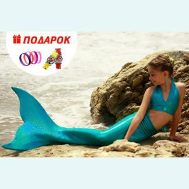 Хвост русалки Normal Лайт зеленый Ариэль+купальник