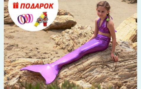 Хвост русалки для плавания+купальник фиолетового цвета модели Нормал Австралия