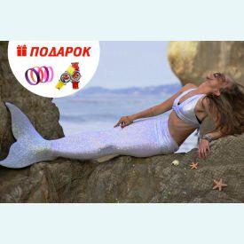 Хвост русалки Нормал серебристый+купальник