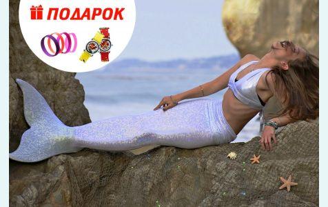 Хвост русалки для плавания+купальник серебристого цвета модели Нормал Австралия